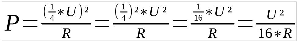 Formel 2.PNG