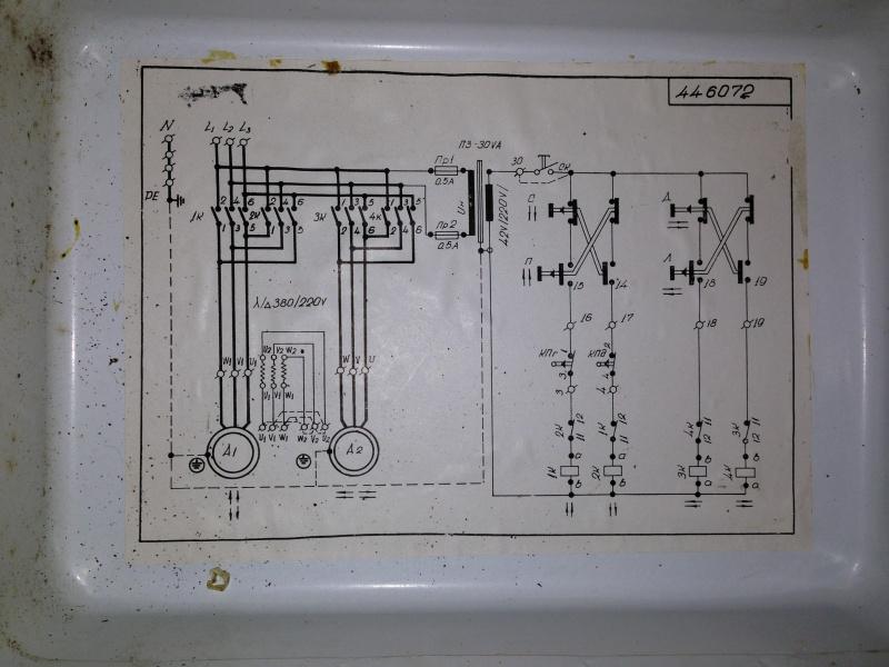 elektrischer Kettenzug Problem